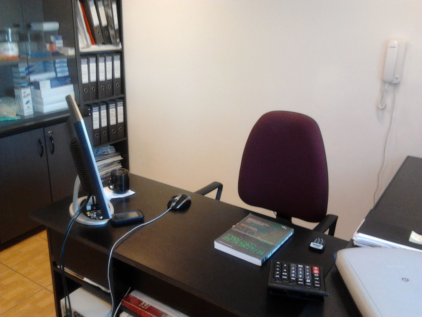 Biroul meu confortabil
